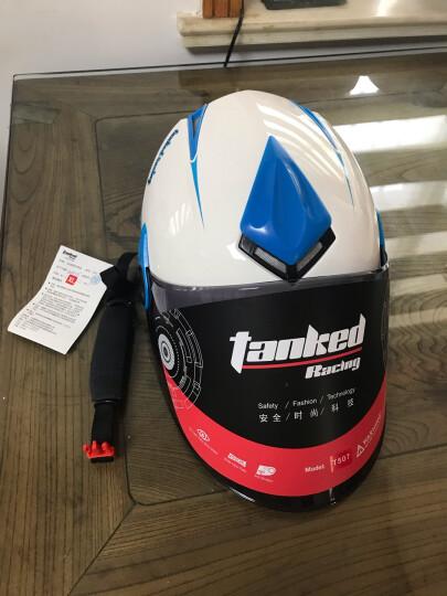 坦克/Tanked Racing头盔T507夏季电动助力车男女安全帽夏盔四季通用安全防护头盔 T501 亚黑 L (建议头围56-59cm) 晒单图