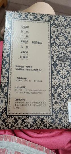 尼尔·弗格森经典系列 罗斯柴尔德家族(中) 中信出版社 晒单图