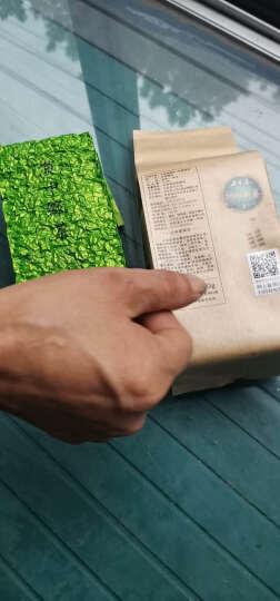 【2021新茶】 陕青茶叶新茶250g陕南汉中炒青绿茶西乡高山云雾春茶散装一级经典老味 晒单图