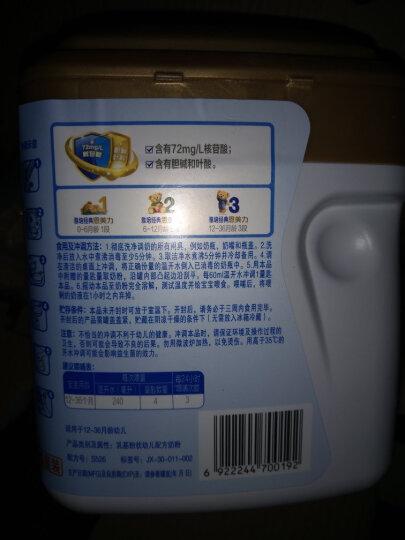 雅培(Abbott)经典恩美力幼儿配方奶粉3段950克(原雅培亲体金装喜康力) 晒单图