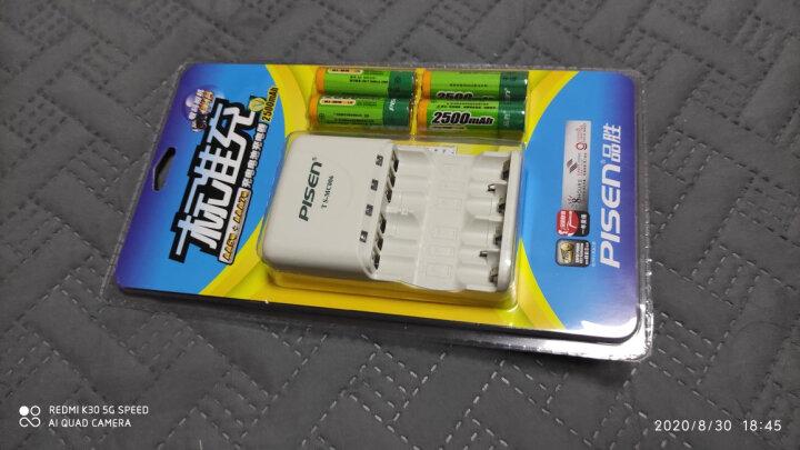 """品胜(PISEN)""""标准充""""充电器套装(标准充电器+2500mAh 5号充电电池 AA镍氢电池*4)可充5号7号电池 晒单图"""
