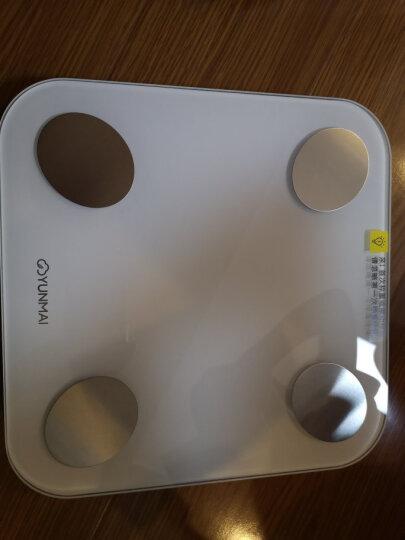 云麦好轻mini2S 智能体脂秤 体重秤电子秤体脂称家用人体健康秤 精准称重体质健身减肥脂肪秤 电池款黑色 晒单图