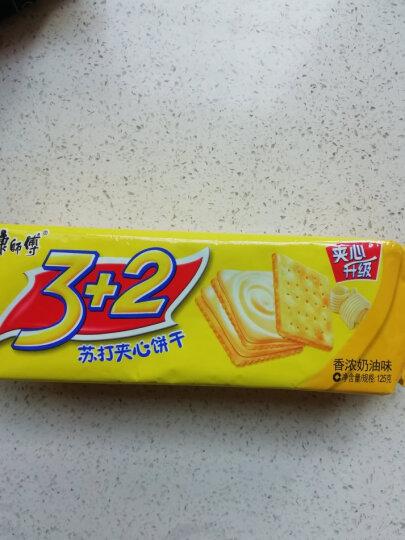 康师傅 3+2苏打夹心饼干蛋糕营养早餐办公室休闲零食小吃 清新柠檬味125g 晒单图