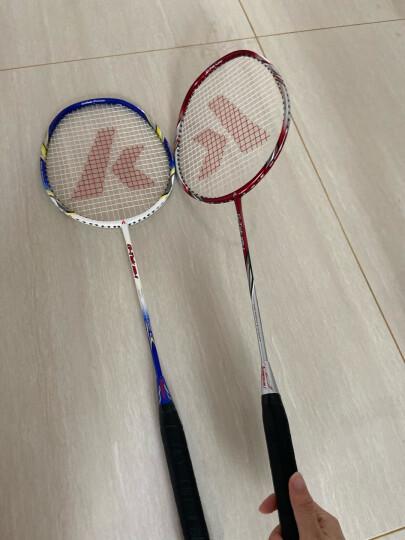 川崎(KAWASAKI)羽毛球拍双拍超轻碳素对拍买一支送一支还赠四件套已穿线KD-1 晒单图