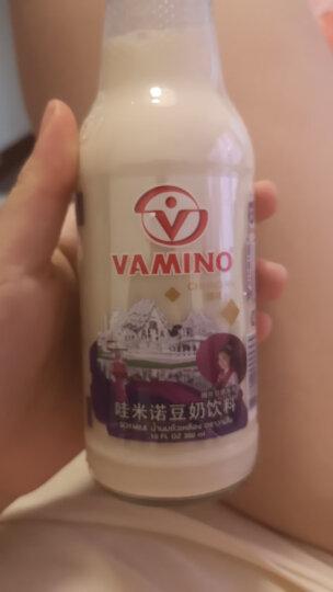 泰国 哇米诺豆奶饮料原味300ml*24瓶 vamino营养早餐奶进口整箱批发 晒单图