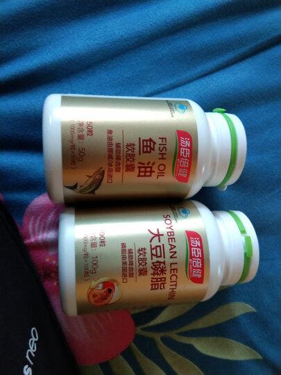 汤臣倍健 番茄红素维生素E软胶囊 500mg*60粒 成人男士抗氧化官方旗舰店 晒单图