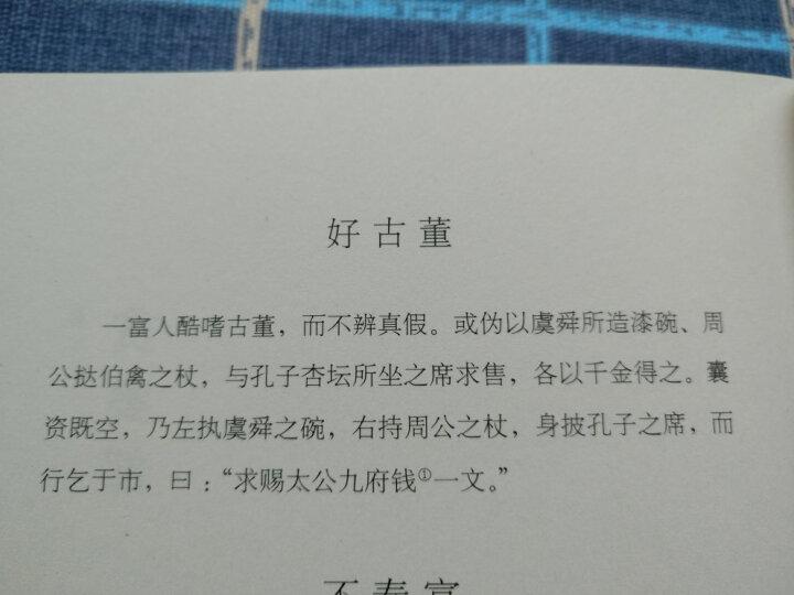 笑林广记(全本)【果麦经典】 晒单图