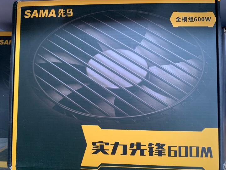 先马(SAMA)破坏神700M 额定功率550W 电源(全模组电脑电源/游戏/宽幅/双显卡接头/单路+12V/背线) 晒单图