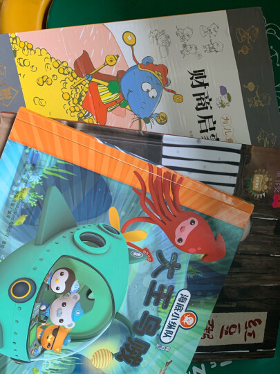 海底小纵队·缤纷海洋涂色书(套装 全3册) 晒单图