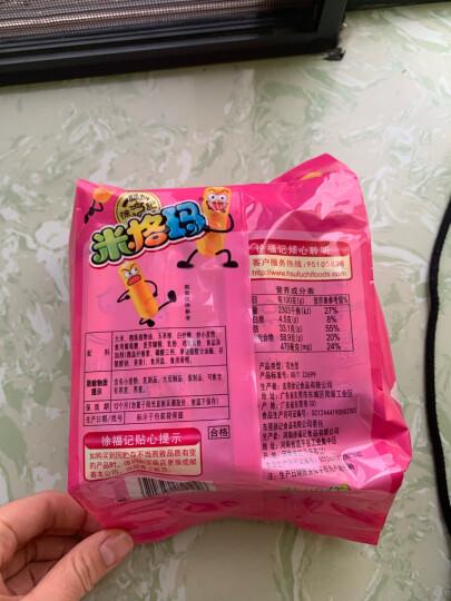 徐福记 米格玛 夹心米果卷 饼干 咸香芝士味 休闲零食下午茶点心178g 晒单图