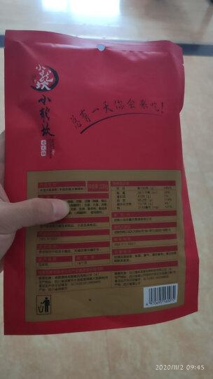 小龙坎 火锅底料调味品 牛油底料四川冒菜麻辣红汤重庆老火锅底料339g 晒单图