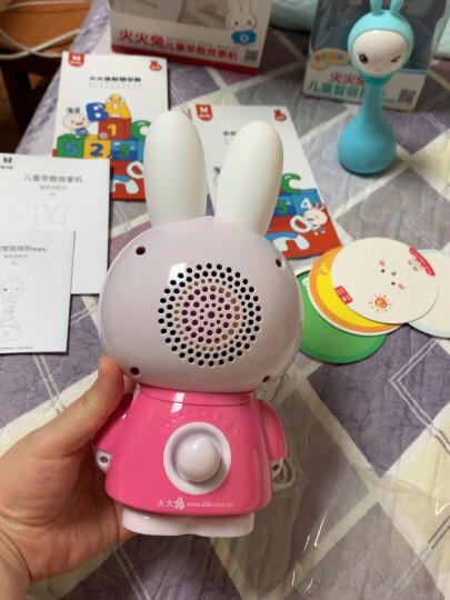 火火兔早教机故事机婴幼儿童智能音箱宝宝益智玩具G6系列 G6粉色经典款(8G) 晒单图