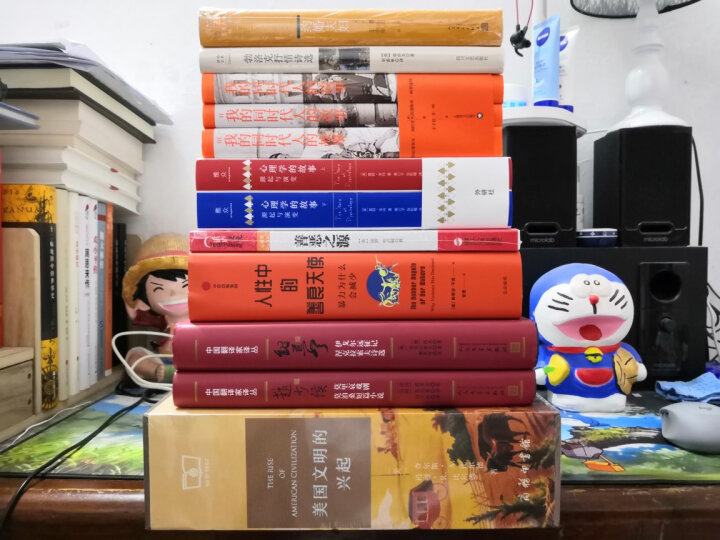 尼尔·波兹曼系列 童年的消逝+娱乐至死(套装共2册)中信出版社 晒单图