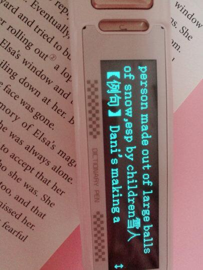 汉王Hanvon E典笔 词典笔A10TPLUS 中英日 英语翻译笔 英汉电子词典 扫描笔 点读笔学习机 晒单图