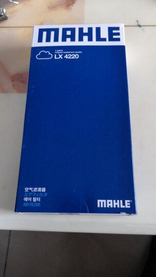 马勒(MAHLE)空调滤清器LA673(威驰02-07年/普拉多03-09年/普瑞斯1.5)厂家直发 晒单图