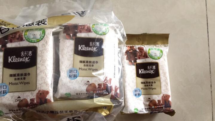 舒洁(Kleenex)湿纸巾 呆萌小熊压花卫生湿巾便携装10片*10包装(自然无香) 晒单图
