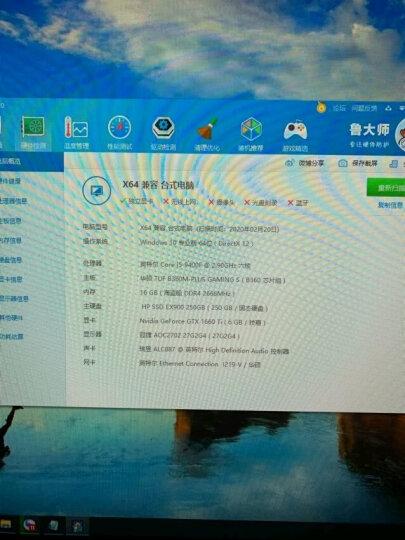 安钛克(Antec)VP550 台式机电脑主机机箱电源550W(VP系列/主动式PFC/静音风扇) 晒单图