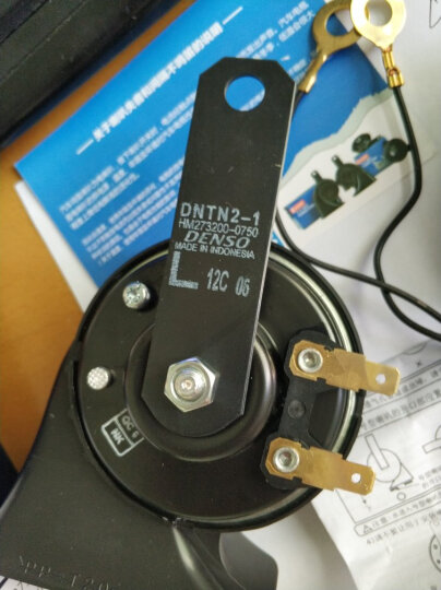 电装(DENSO) 汽车喇叭 蜗牛双插喇叭+非电装配线  只用于单喇叭 (适配新晶锐/新捷达/新桑塔纳/新波罗) 晒单图