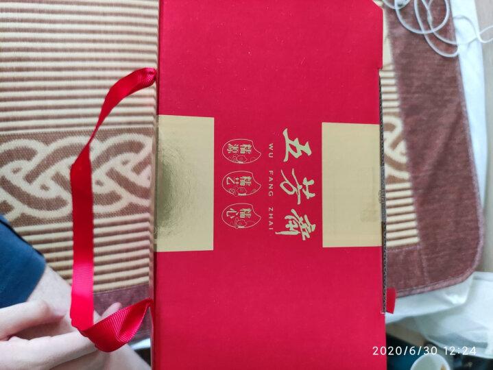 五芳斋 粽子礼盒 端午节送礼嘉兴特产 端午福利10粽子10口味大礼包 情系五芳礼品粽1400g 晒单图