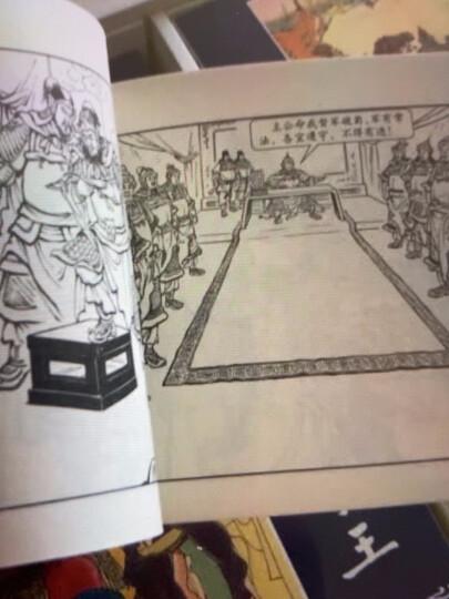 三国演义 连环画 硬壳精装 限量收藏版 内含人物画册(盒套装60册) 小人书 上海人美社 老版怀旧 晒单图