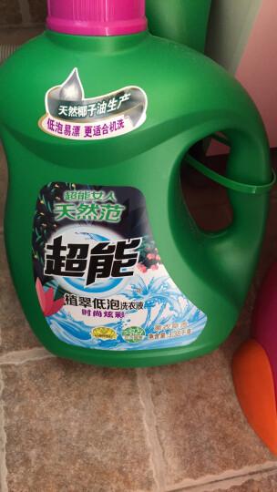 超能 植翠低泡洗衣液(时尚炫彩)3.38kg 护色 温和不刺激 机洗手洗 低泡易漂 晒单图
