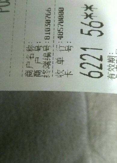 睿者易通(WITEASY)57*50mm热敏小票打印纸 100卷/箱 收银纸 超市收款机票据纸 收银机小票纸 晒单图