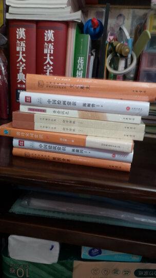中华生活经典:山家清供 晒单图