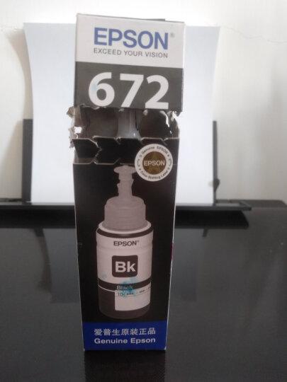 爱普生T6722原装墨水青色(蓝色)单只装(适用L211/L360/L380/L455/L385/L485/L565系列等)打印页数:彩色6500 晒单图