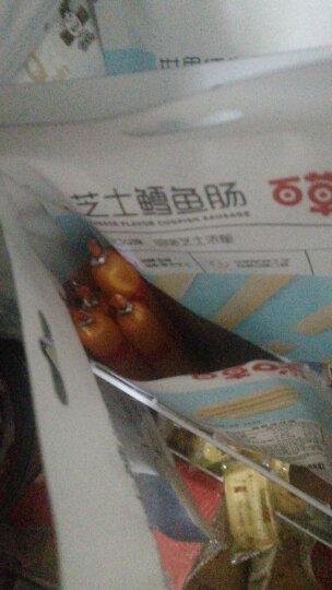 百草味 蜜饯水果干网红零食 柠檬干即食泡茶休闲食品 水晶柠檬片65g/袋 晒单图