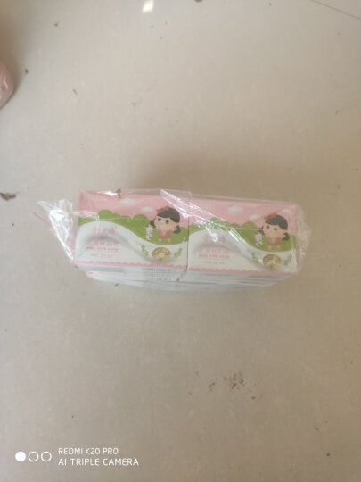 郁美净 儿童香皂 婴儿沐浴洗脸洗手皂 宝宝洁面皂 鲜奶皂100g*6 晒单图