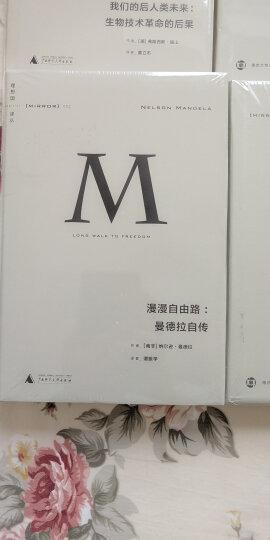 理想国译丛002·漫漫自由路:曼德拉自传 晒单图