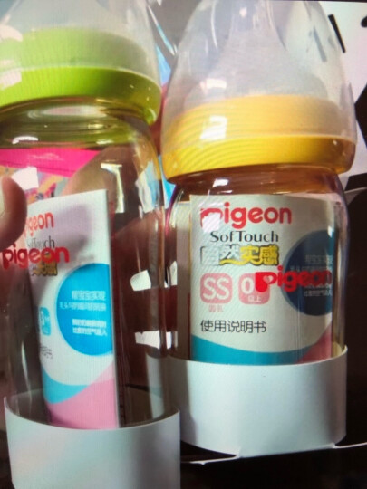 贝亲(Pigeon) 奶瓶 PPSU奶瓶 新生儿 宽口径PPSU奶瓶 婴儿奶瓶 240ml(绿色瓶盖) AA93 自然实感L码奶嘴 晒单图