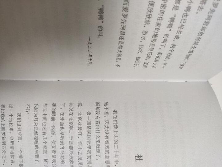 文学名家名著:鲁迅文集:且介亭杂文二集 晒单图