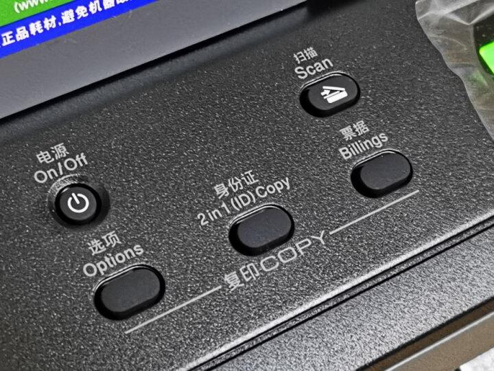 兄弟(brother)HL-1208 黑白激光打印机 晒单图