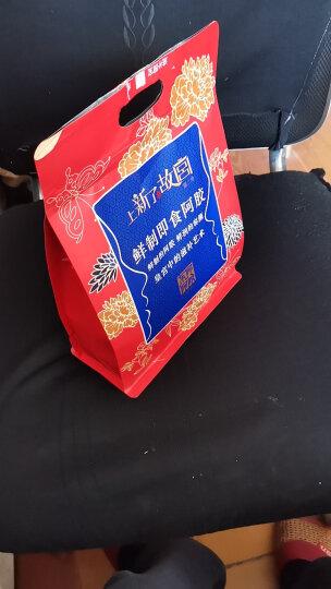 东阿阿胶 东阿阿胶片240g*2礼盒装 阿胶块 滋补国宝 增强免疫力 晒单图