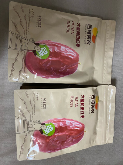西域美农 新疆特产 古澈玉葡萄干500g 升级版量贩装 无核提子干 休闲零食 蜜饯果干 晒单图