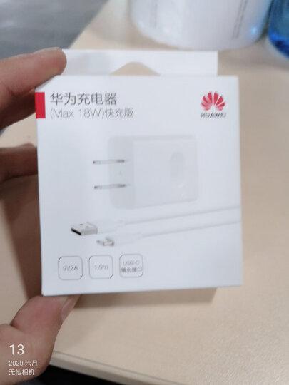 华为HUAWEI 原装线充套装(充电器+TypeC数据线)高速快充/单口充电头 适用安卓手机平板 白色AP32 晒单图