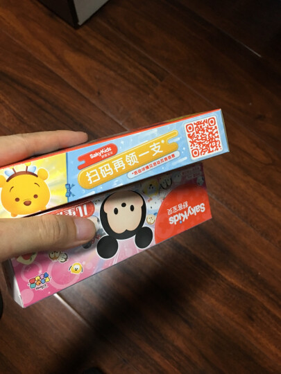 舒客宝贝迪士尼儿童牙膏牙刷套装 2-12岁(鲜橙味60g*2+草莓味60g*2+成长牙刷2支)(新老款随机发货) 晒单图