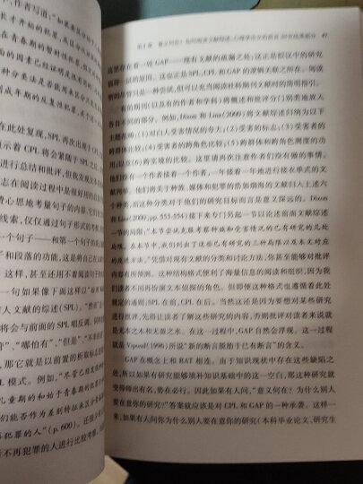 会读才会写:导向论文写作的文献阅读技巧 晒单图