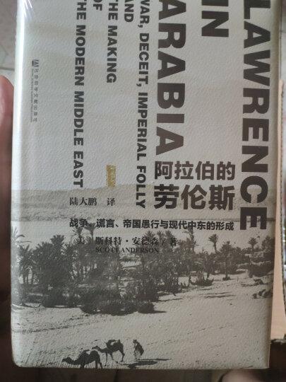 【罗永浩推荐】美国种族简史 托马斯·索威尔 ? 著 移民与文化 同作者 晒单图