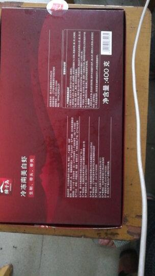 獐子岛 冷冻冻煮扇贝(虾夷贝) 家庭装净重 1kg 200-300粒 袋装 海鲜 生鲜 晒单图