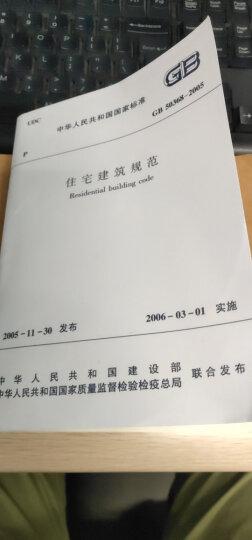 GB 50368-2005 住宅建筑规范 晒单图