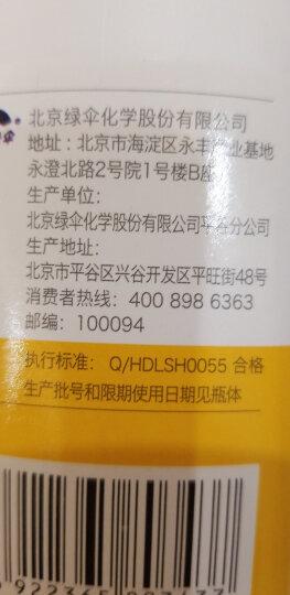 绿伞 洗衣机清洁剂375g*4盒(12袋) 滚筒波轮洗衣机清洗剂抗菌洗衣机槽除垢剂 晒单图