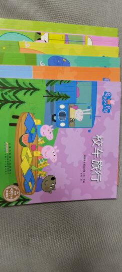 小猪佩奇动画故事书(第2辑 全10册)(双语读物,精彩的故事是吸引孩子看下去的理由) 晒单图