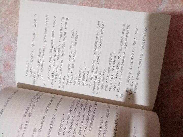 瓦尔登湖(李继宏导读注释版)【果麦经典】 晒单图