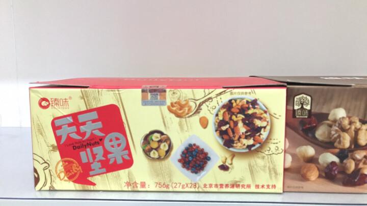 臻味每日坚果干果礼盒坚果炒货休闲零食混合干果大礼包 天天坚果756g 晒单图