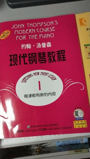 约翰·汤普森现代钢琴教程2 大汤2 新版扫码赠送配套视频 钢琴入门教程 原版引进图书 晒单图
