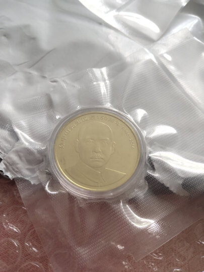 广博藏品 2016年孙中山先生诞辰150周年纪念币  5元面值流通纪念币 收藏硬币 真品钱币礼赠佳品 40枚整卷 送圆筒 晒单图