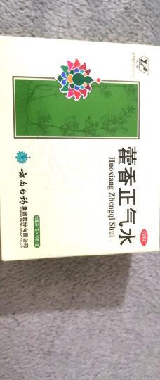 云南白药 云丰 香砂平胃颗粒 10g*6袋(健脾燥湿 胃脘胀痛) 晒单图