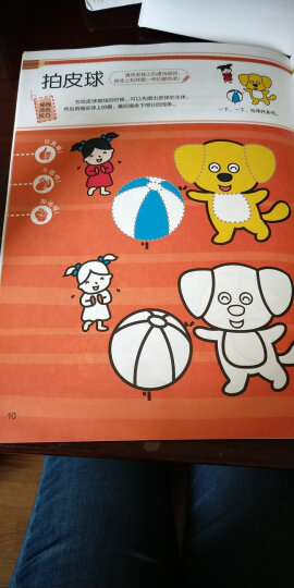 宝宝描线涂色书.4~5岁. 提高篇 晒单图